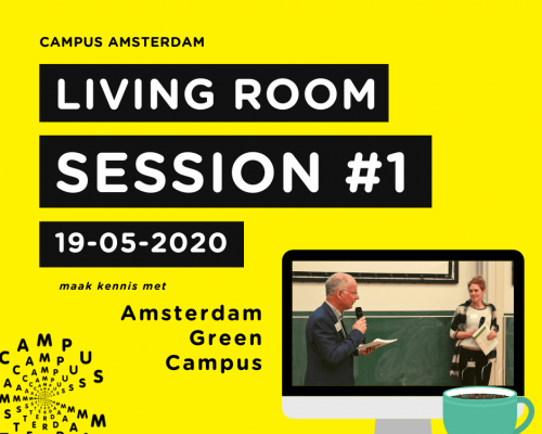 Campus Amsterdam_Living Room session_AmsterdamGreenCampus_1
